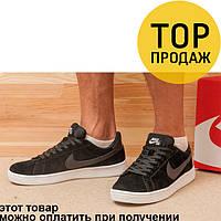 Мужские кроссовки Nike SB, черного цвета / кроссовки мужские Найк, белая подошва, замшевые, модные