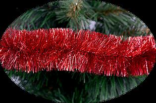 Мишура новогодняя 50 мм Красная 2 метра