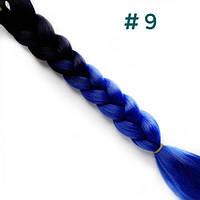 Канекалон цветной омбре-искусственные волосы из канекалона, фибра, boxer braids-Омбре-9