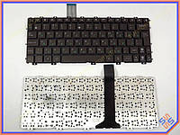 Клавиатура ASUS EJ1,  AEEJ1700210,  V103646GS1,  04GOA292KRU00-1,  04GOA292KRU00-2,  0KNA-292RU02,  MP-10B63SU-528 ( RU Brown без рамки с Вертикальным