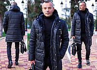 Удлиненная мужская куртка, плащевка на синтепоне. Сезон зима. В наличии 4 цвета