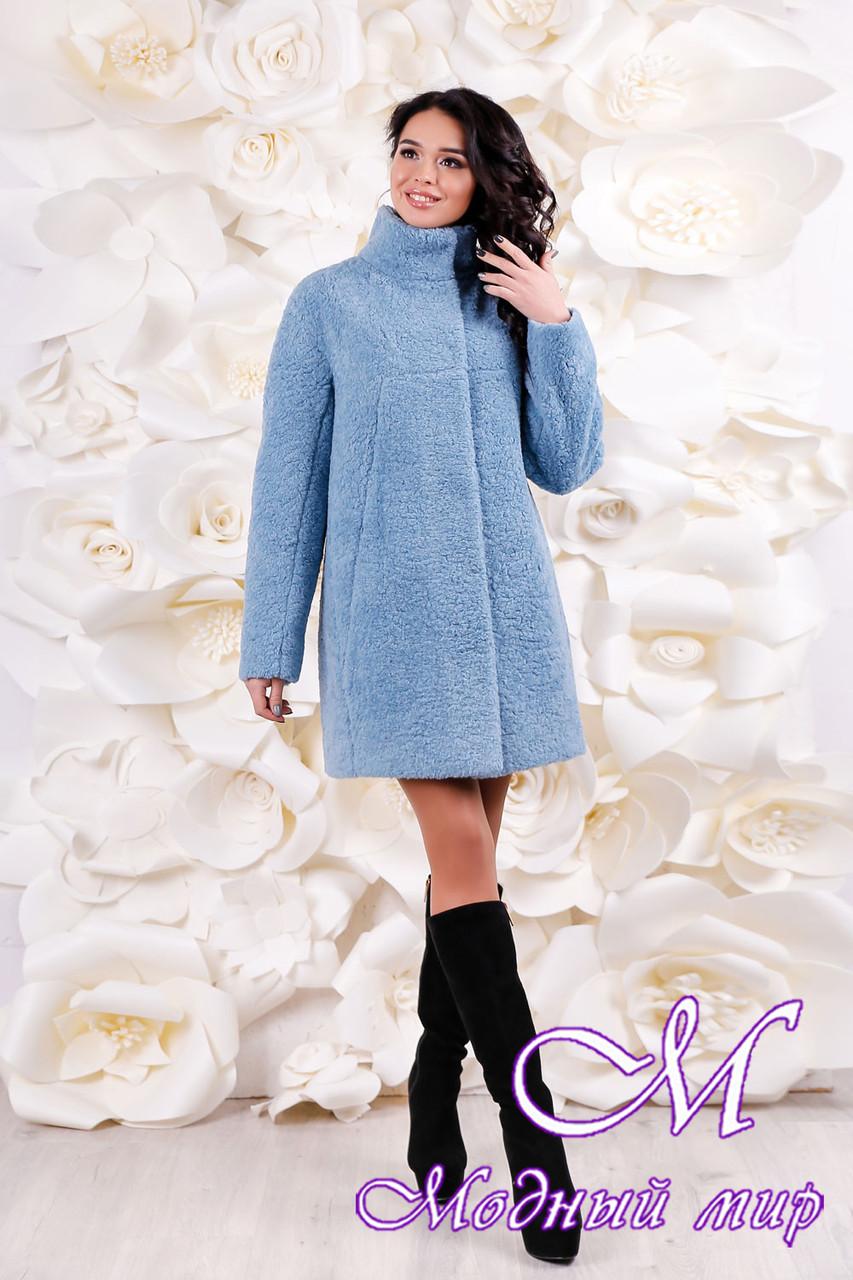 4c0c720f8b4959 Теплое женское зимнее пальто — купить в интернет магазине одежды ...