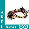 Набор проводов для Arduino (65 шт.) [#H-8]