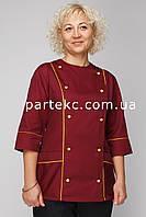 Китель поварской женский, куртка двубортная женская, Киев
