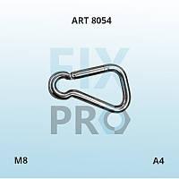 Карабин пожарный дельта нержавеющий ART 8054 М8 А4