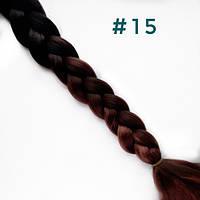 Цветные косички из канекалона-искусственные волосы из канекалона, боксерские косички, boxer braids- Омбре №15