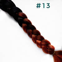 Цветные косички из канекалона-искусственные волосы из канекалона, боксерские косички, boxer braids- Омбре №13, фото 1