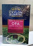 Черный чай Ceylon Sunrise OPA  200 гр 100