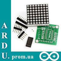 Модуль MAX7219 Arduino, SMD (каскадное подключение) [#2-5]