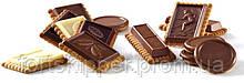 Автоматичні лінії виробництва печива 200-300 кг/год Laserbiscuit