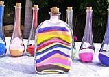 Декоративный наполнитель для ваз песок Малиновый, 400гр. фракция №4, фото 4