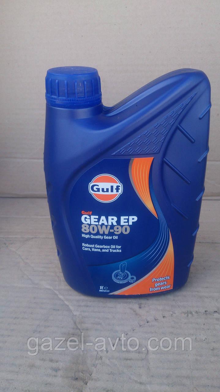 Масло трансмиссионное GULF Gear EP 80W-90 1л GL-4