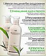 Безсульфатный органический шампунь LA' DOR TRIPLEX NATURAL SHAMPOO, 530ml, фото 2