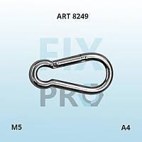 Карабин пожарный нержавеющий ART 8249 М5 А4