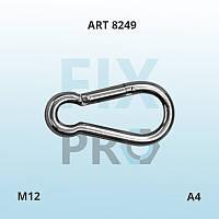 Карабин пожарный нержавеющий ART 8249 М12 А4