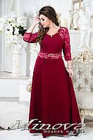 Платье вечернее длинное ик8-19
