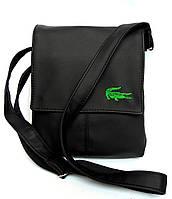 Мужская сумка через плечо Lacoste (Реплика)