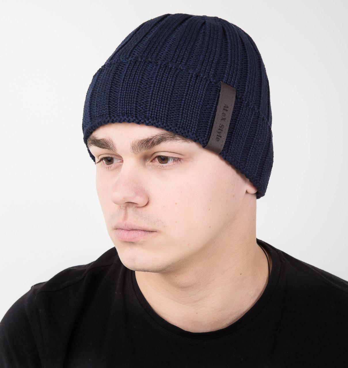 Мужская зимняя шапка с отворотом ALEX - Артикул AL17037