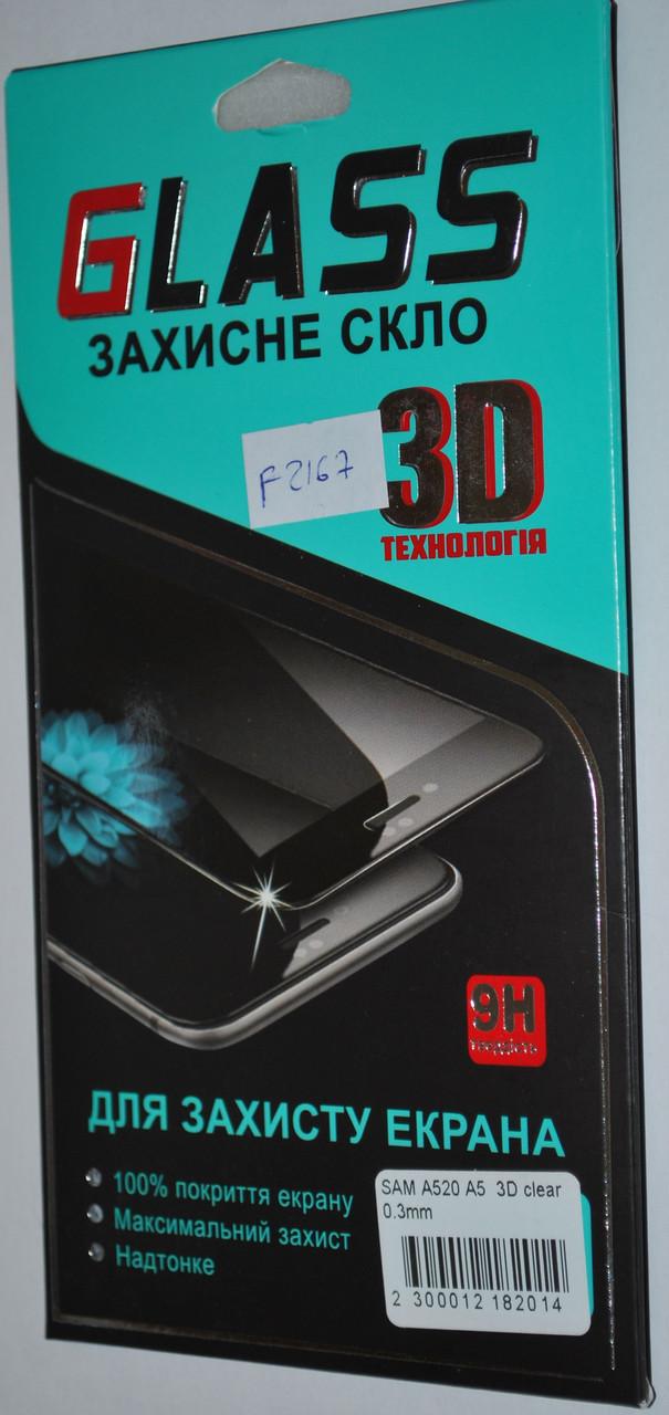 Защитное 3D стекло Tempered Glass для SAMSUNG A520 Galaxy A5 2017 прозрачное, F2167