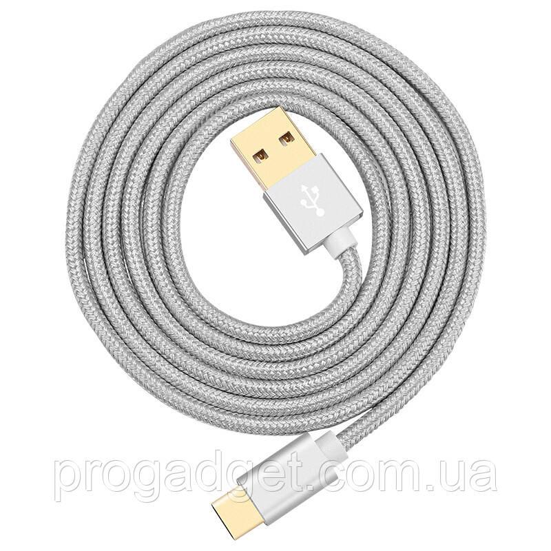 Green (Llano) type-C data cable 2м кабель USB-USB type C - тот случай когда длина имеет значение!