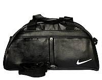 Спортивная вместительная сумка  в стиле NIKE