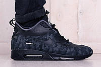 Кроссовки Nike Air Max 90 Winter Sneakerboot Реплика ААА+
