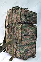 Рюкзак тактический армейский объём 27 литров