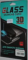 Защитное 5D стекло Tempered Glass для IPhone 6 6s черное, F2178