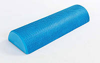 Роллер (полуцилиндр) для занятий йогой массажный EVA FI-6285-45 l-45см (d-15см, синий)