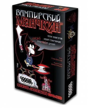 Настольная игра Вампирский манчкин, фото 2