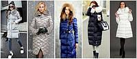 Модные женские куртки сезона осень - зима 2017/2018