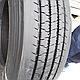 Шины б.у. 235.75.r17.5 Firestone FS400 Файрстоун. Резина бу для грузовиков и автобусов, фото 3