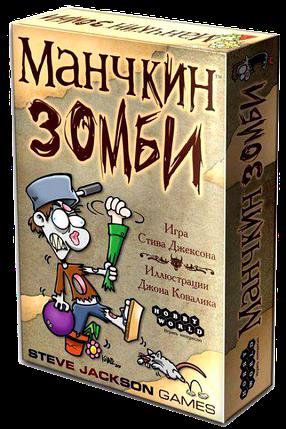 Настольная игра Манчкин Зомби, фото 2