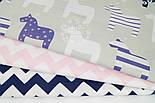 "Отрез ткани ""Контуры лошадок с синим узором"" на сером фоне, № 969а размер 70*160, фото 6"