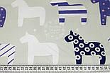 "Отрез ткани ""Контуры лошадок с синим узором"" на сером фоне, № 969а размер 70*160, фото 2"