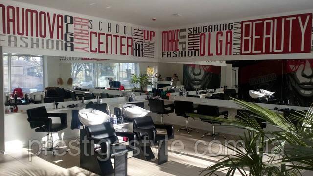 С открытием Beauty Center!!!!