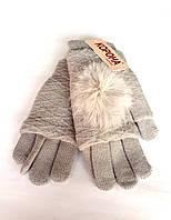 Женские перчатки Корона вязка (митенки), серого цвета