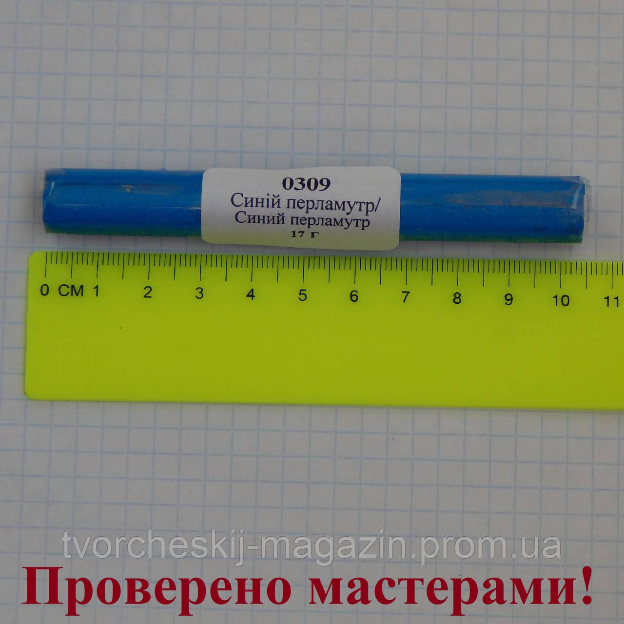 Полимерная глина LEMA (Лема), цвет синий металлик, 17 г.