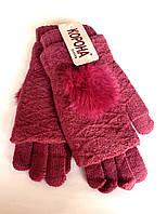 Женские перчатки Корона вязка (митенки),  малинового цвета