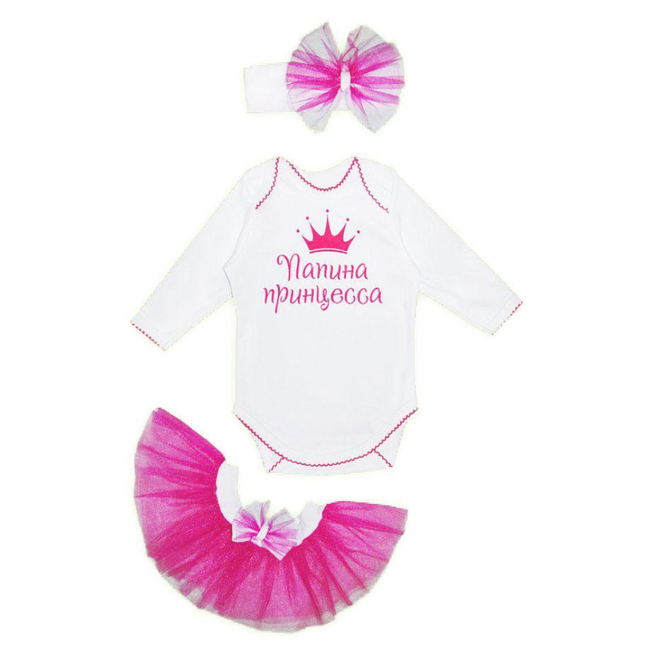 """Комплект на 2 года """"Папина Принцесса"""" розовый"""