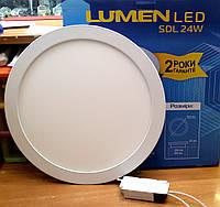 Светодиодный светильник LUMEN SDL24W 6400К встраиваемый белый (LED панель) холодный свет