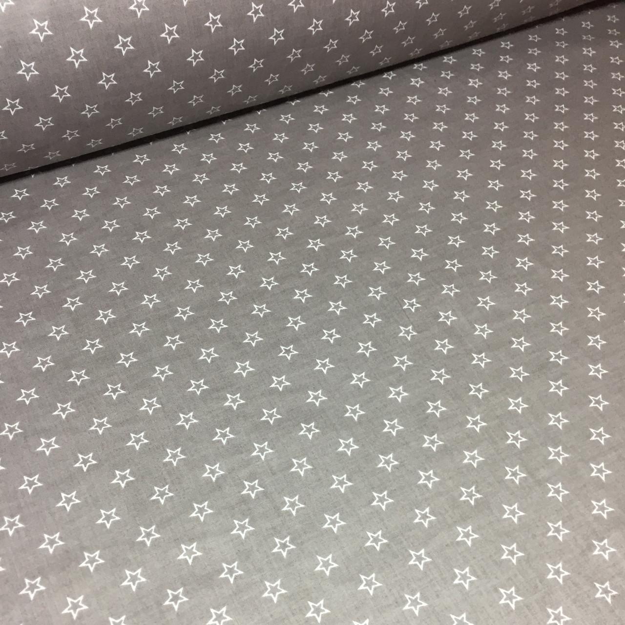 Хлопковая ткань польская шлифованная серо-белые звезды на сером №395