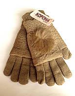 Женские перчатки Корона вязка (митенки),  горчичного цвета