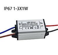 LED драйвер для прожектора 10W Премиум AC85-265V