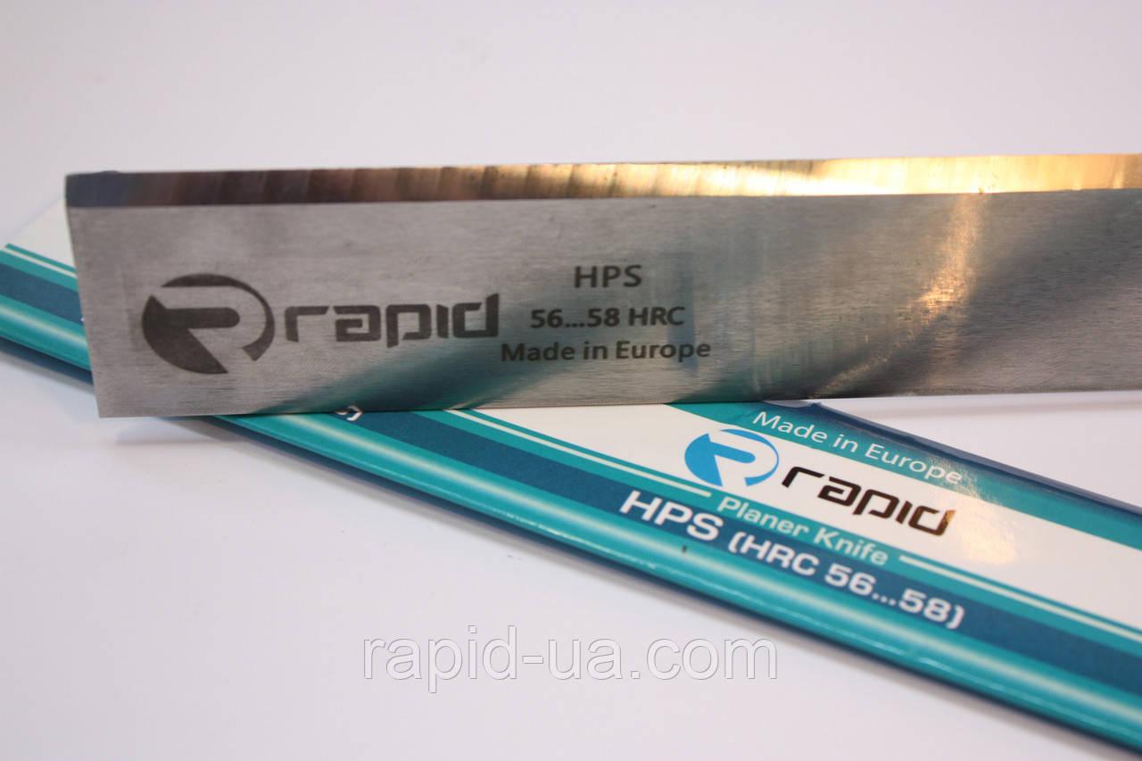 Строгальный нож по дереву HPS 20*17*3 (20х17х3)