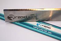 Строгальный нож по дереву HPS 20*17*3 (20х17х3), фото 1
