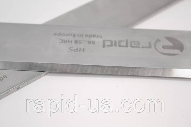 Строгальный нож