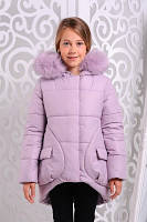 Куртка зимняя для девочки Мая Нова.Фрес. 122-146