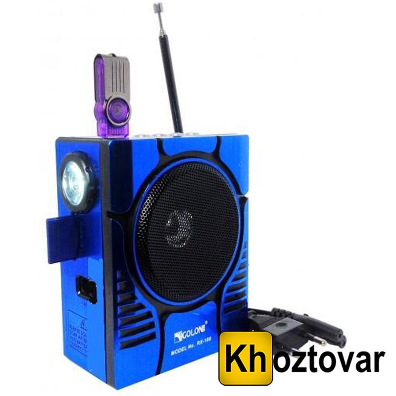 Радиоприемник-мегафон GOLON RX-188 USB SD Player