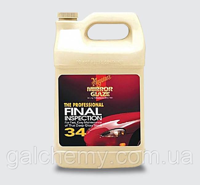 M-3401 Полироль Meguiar's-3401 Final Inspection